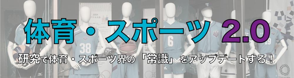 f:id:KeisukeIwama:20181005194411p:plain