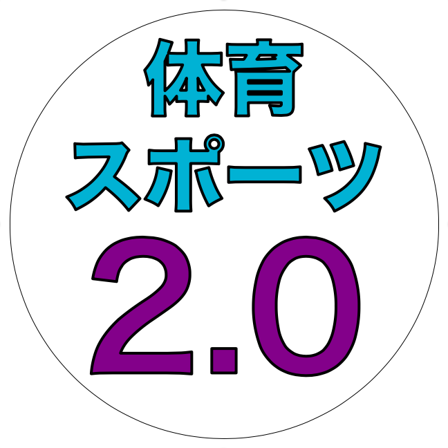 f:id:KeisukeIwama:20181019234759p:plain
