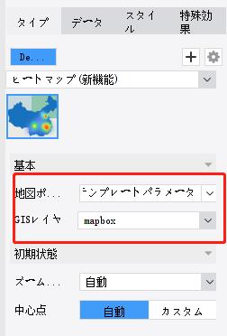 FineReport地図