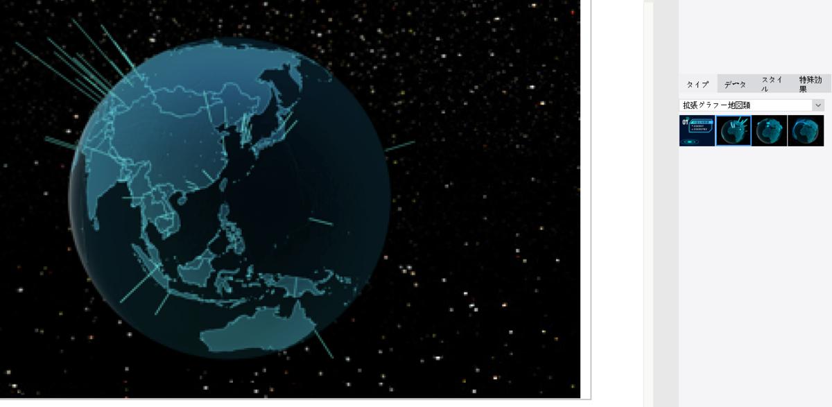 FineReport拡張地図
