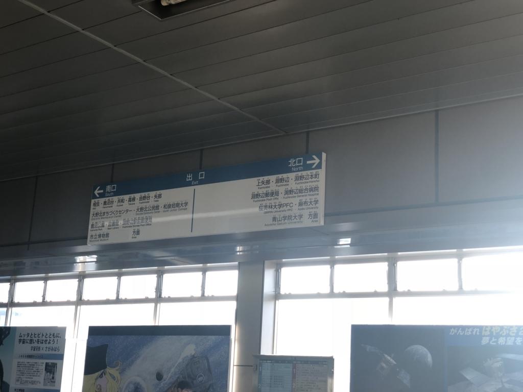 f:id:Keitaoba:20180524184959j:plain