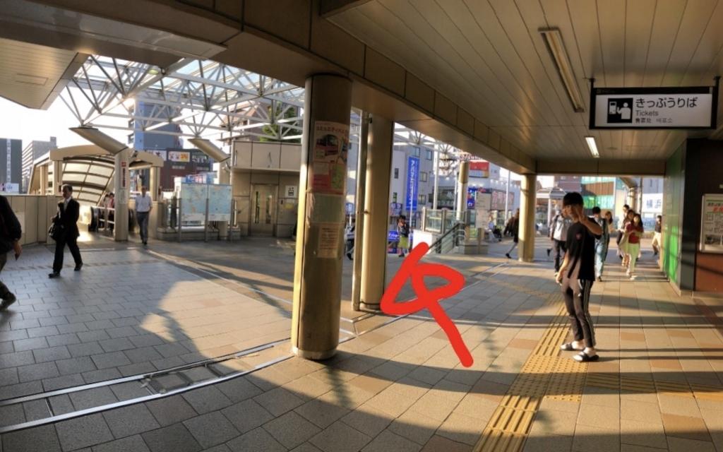 f:id:Keitaoba:20180524185520j:plain