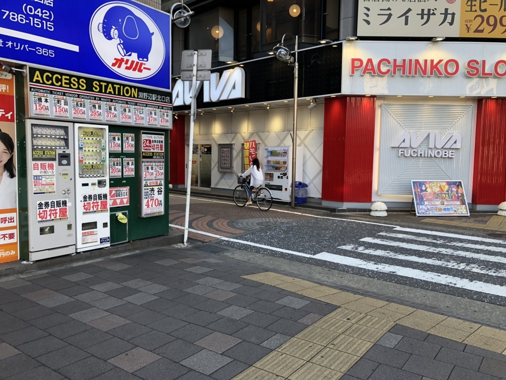 f:id:Keitaoba:20180524190031j:plain