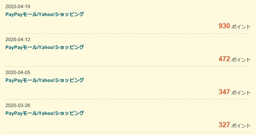 f:id:KeiyuSite:20200502110808j:plain