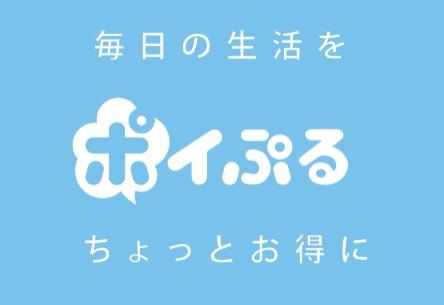 f:id:KeiyuSite:20200506120945j:plain