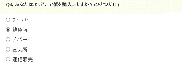 f:id:KeiyuSite:20200509112731j:plain