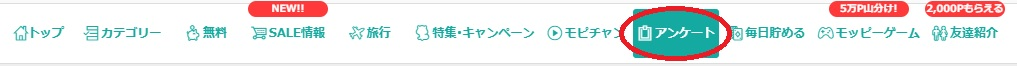f:id:KeiyuSite:20200509143751j:plain