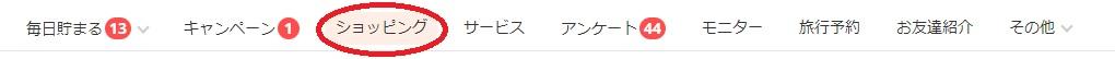 f:id:KeiyuSite:20200515222527j:plain