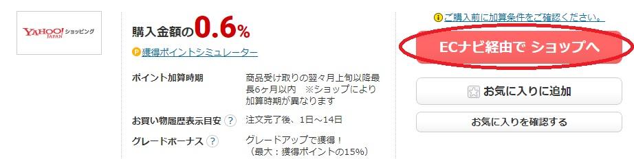 f:id:KeiyuSite:20200515222538j:plain