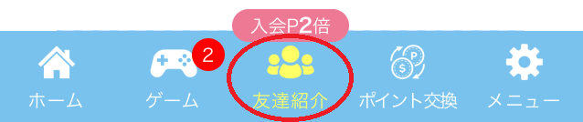 f:id:KeiyuSite:20200516141912p:plain