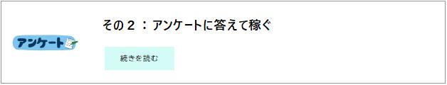 f:id:KeiyuSite:20200517165457p:plain