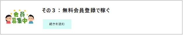 f:id:KeiyuSite:20200517165509p:plain