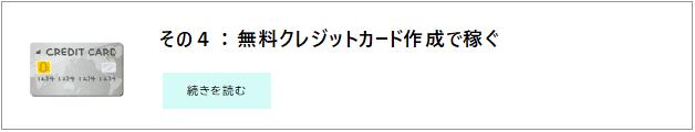 f:id:KeiyuSite:20200517165517p:plain