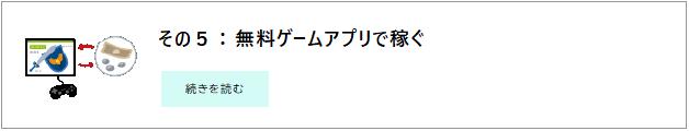 f:id:KeiyuSite:20200517165530p:plain