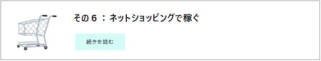 f:id:KeiyuSite:20200517165538p:plain