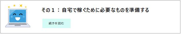f:id:KeiyuSite:20200517231750p:plain