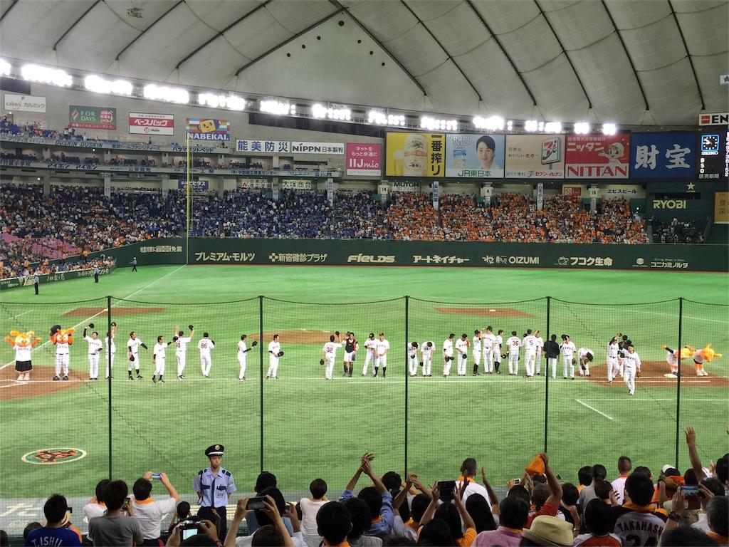 f:id:Ken-Baseball:20160811225443j:image