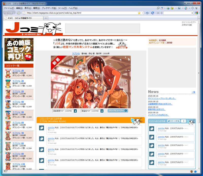 f:id:KenAkamatsu:20101109103902j:image