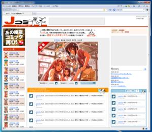 f:id:KenAkamatsu:20101118015716j:image