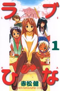 f:id:KenAkamatsu:20101122120941j:image:right