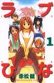f:id:KenAkamatsu:20101122120941j:image:medium:right
