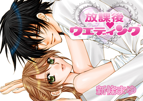f:id:KenAkamatsu:20110111102438j:image