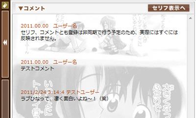 f:id:KenAkamatsu:20110224031724j:image:right
