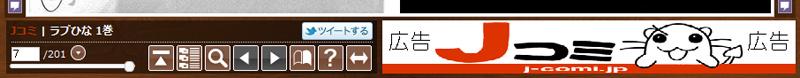 f:id:KenAkamatsu:20110224041317j:image