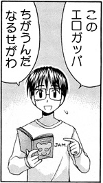 f:id:KenAkamatsu:20110224194101j:image:right