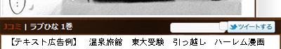 f:id:KenAkamatsu:20110224215644j:image:right