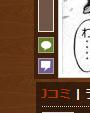 f:id:KenAkamatsu:20110224232557j:image:left