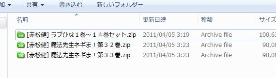 f:id:KenAkamatsu:20110405032748j:image