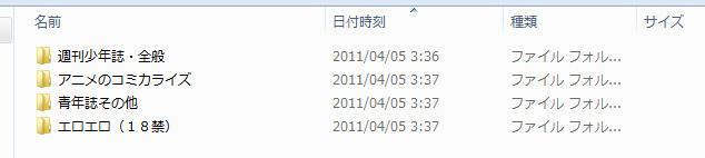 f:id:KenAkamatsu:20110405034239j:image