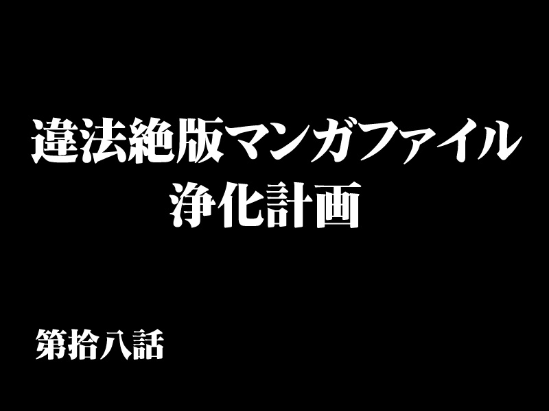 f:id:KenAkamatsu:20110405044202j:image