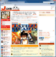 f:id:KenAkamatsu:20110531210456j:image:right