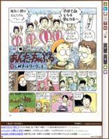 f:id:KenAkamatsu:20110531232337j:image:right