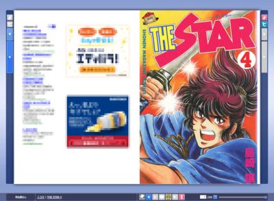 f:id:KenAkamatsu:20110726185456j:image:w300:right