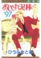 f:id:KenAkamatsu:20110819190340j:image:right