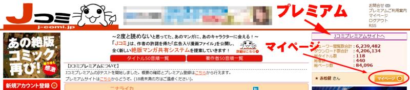 f:id:KenAkamatsu:20111010004330j:image:w640