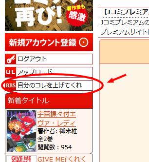 f:id:KenAkamatsu:20111010014205j:image:w200:right