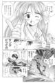 f:id:KenAkamatsu:20111010014743j:image:medium:left