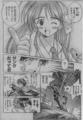 f:id:KenAkamatsu:20111010014745j:image:medium:left