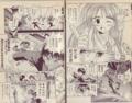 f:id:KenAkamatsu:20111010014746j:image:medium:left
