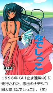 f:id:KenAkamatsu:20111013135039j:image:right