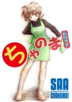 f:id:KenAkamatsu:20111027192631j:image:right