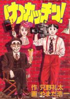 f:id:KenAkamatsu:20111219193912j:image:right
