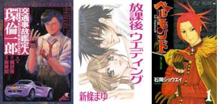 f:id:KenAkamatsu:20111229183707j:image:w300:right