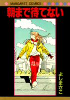 f:id:KenAkamatsu:20120219195911j:image:right