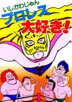 f:id:KenAkamatsu:20120220192039j:image:right
