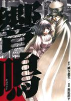 f:id:KenAkamatsu:20120320170417j:image:right